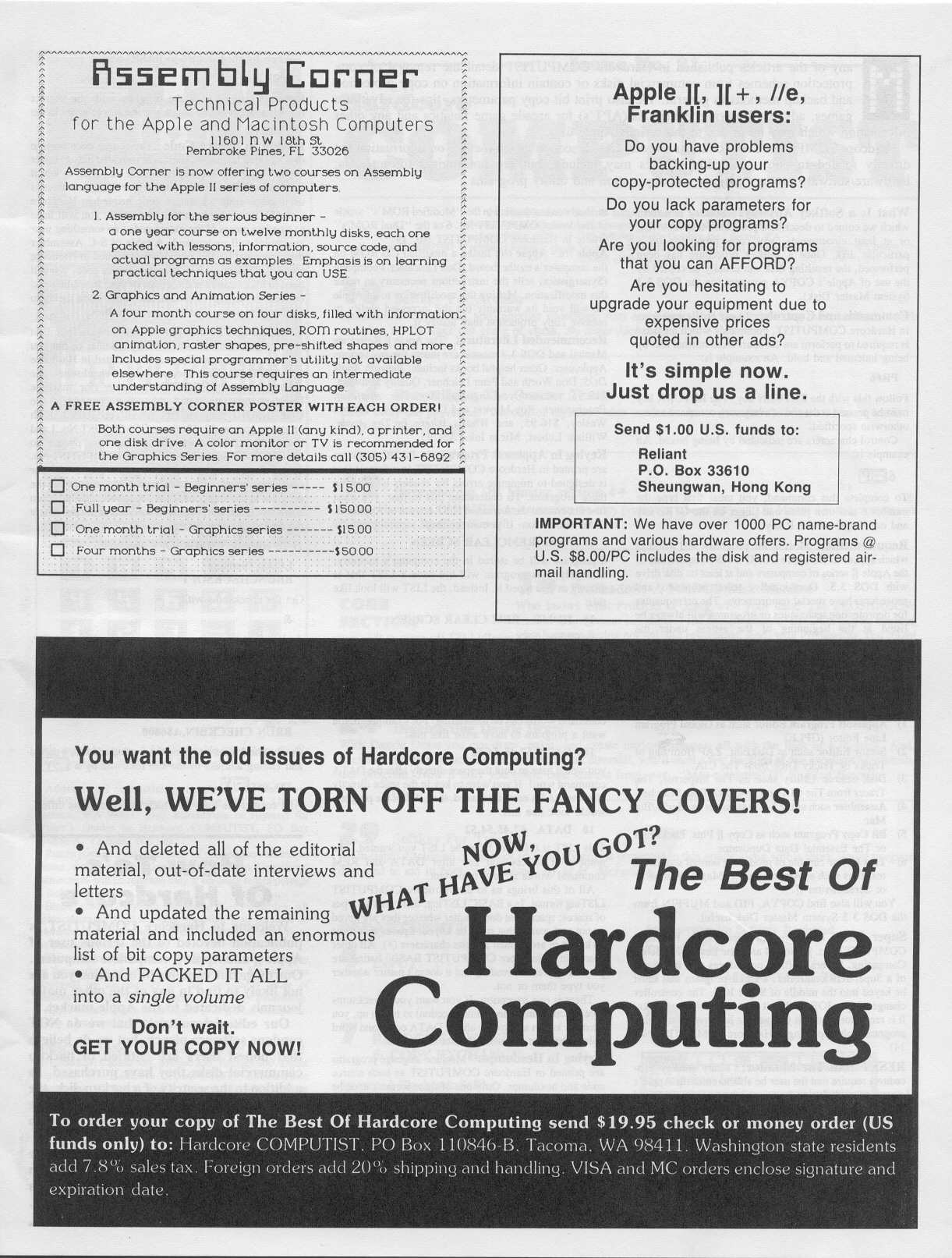 Apple hardcore computist
